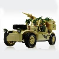 Радиоуправляемый военный джип Field Vehicle 1:20 - 8019B