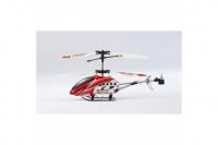 Радиоуправляемый вертолет Gyro JiaYuan Shark Gyro JiaYuan 827