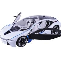 Радиоуправляемая машина MZ BMW i8 1:8 - 2068D