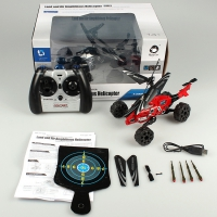 Радиоуправляемая машинка-вертолет Happy Cow - 777-326