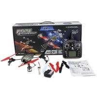 Радиоуправляемый квадрокоптер WL toys V979