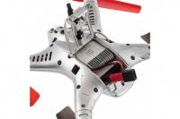 Радиоуправляемый квадрокоптер MJX X300A