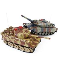 Радиоуправляемый танковый бой Huan Qi 558 - HQ558