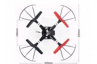 Радиоуправляемый квадрокоптер WL Toys Q222