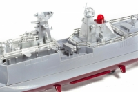 Радиоуправляемый эсминец HT-3831