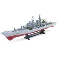Радиоуправляемый эсминец Smasher HT-2879