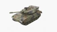 Радиоуправляемый танк Israel Merkava зеленый Household 4101-10