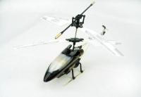 Радиоуправляемый вертолет c GYRO - 6010-1(3860-10)