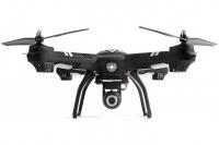 Квадрокоптер WLToys Q303A WL Toys Q303A