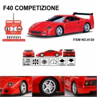 Машина MJX Ferrari F40 Competizione 1:20 - 8120