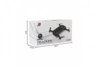 Радиоуправляемый квадрокоптер JXD Tracker -523