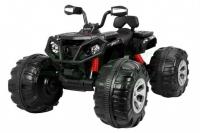 Детский электромобиль квадроцикл на аккумуляторе 12V Jiajia JS3188(12V)