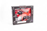 Радиоуправляемый вертолет WLToys S977 с видеокамерой WL Toys s977