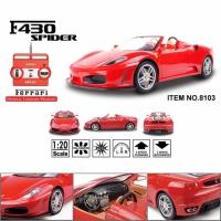 Ferrari Spider 1:20 - 8103