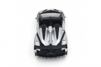 Радиоуправляемая машина MZ Lamborghini Veneno Cabrio Meizhi 2304J