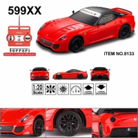 Машина MJX Ferrari 599XX 1:20 - 8133