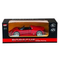 MZ Porsche 918 Spyder 1:14 - 2046