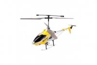 Радиоуправляемый вертолет Syma S S033G