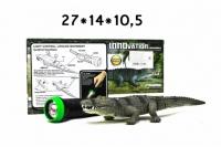 """Игрушка радиоуправляемая """"Крокодил"""" Lishi Toys 9985C"""