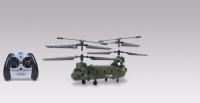 Радиоуправляемый вертолет Syma Chinook - S026G