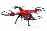 Квадрокоптер Syma с барометром и 8MP HD камерой Syma X8HG