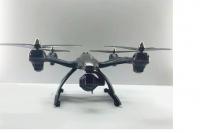 Радиоуправляемый квадрокоптер JXD Pioneer Knight Wi-Fi Camera 507W