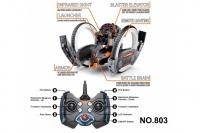 Радиоуправляемая боевая машина Keye Toys Space Warrior 2.4GHz (лазер, стрелы) Keye Toys KT803