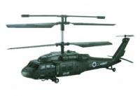 Вертолет JoyD RCH-005