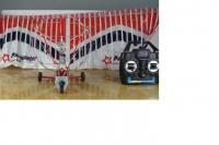 Параплан на радиоуправлении с парашютом Jinrongda LS655