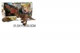 Динозавр на радиоуправлении Shantou Gepai RS6133