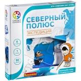 Логическая игра BONDIBON Северный полюс. Экспедиция, арт. SG 205 RU
