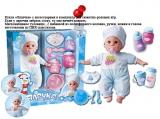 Кукла Лялечка с аксессуарами S+S арт.100071091