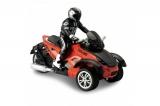 Радиоуправляемый мотоцикл Yuan Di YD898-T53