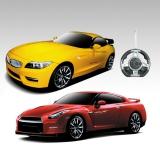 Радиоуправляемый конструктор - автомобили BMW и Nissan - 2028-2F01B