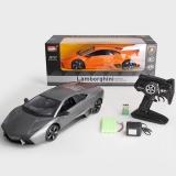 MZ Lamborghini Reventon 110 - 2053
