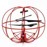 Радиоуправляемый летающий шар HappyCow Robotic UFO - 777-317