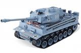 Танк CS German Tiger на р/у Household 4101-1