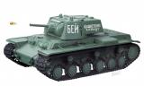 Радиоуправляемый танк Russia КВ-1 масштаб 1:16 Heng Long 2.4G Heng Long 3878-1-2.4G