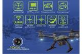 Радиоуправляемый квадрокоптер JXD 506W