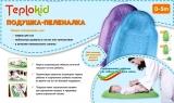 Детский коврик для сна и пеленания, Teplokid