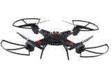 Квадрокоптер c камерой HD и барометром WL Toys Q303B