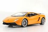 Радиоуправляемая машинка MZ Model Lamborghini LP570 масштаб 1:14 Meizhi 2035