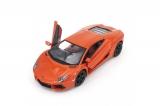 Радиоуправляемая машина MZ Lamborghini Aventador LP700 Meizhi 2225J