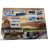 Детская железная дорога Huan Nuo - 3910-2