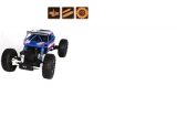Радиоуправляемый Краулер 4WD 1:18 HuangBo Toys 699-85