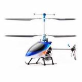 радиоуправляемый вертолет Walkera HM 5#10 X-Rotor (2.4G)