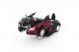 Радиоуправляемый трансформер Bugatti Veyron Red 1:14 Meizhi MZ-2801P