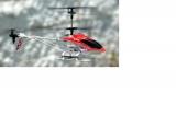 Радиоуправляемый вертолет c гироскопом (gyro) Syma s032G