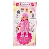 Интерактивная кукла Настенька, ходит и танцует, мобильное приложение - MY082
