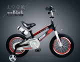 """Велосипед Royal Baby Freestyle Space №1 Alloy 16"""""""